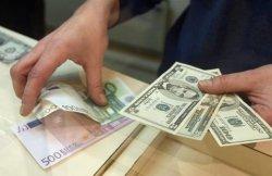 Кредит без справок т поручителей кредиты под залог ярославль